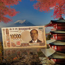 WR 10000 Yen Japan Brandnew Colorful Banknotes Gold Foil Paper Money - $3.99