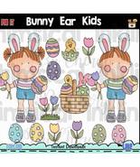Bunny Ear Kids Clip Art - $1.35