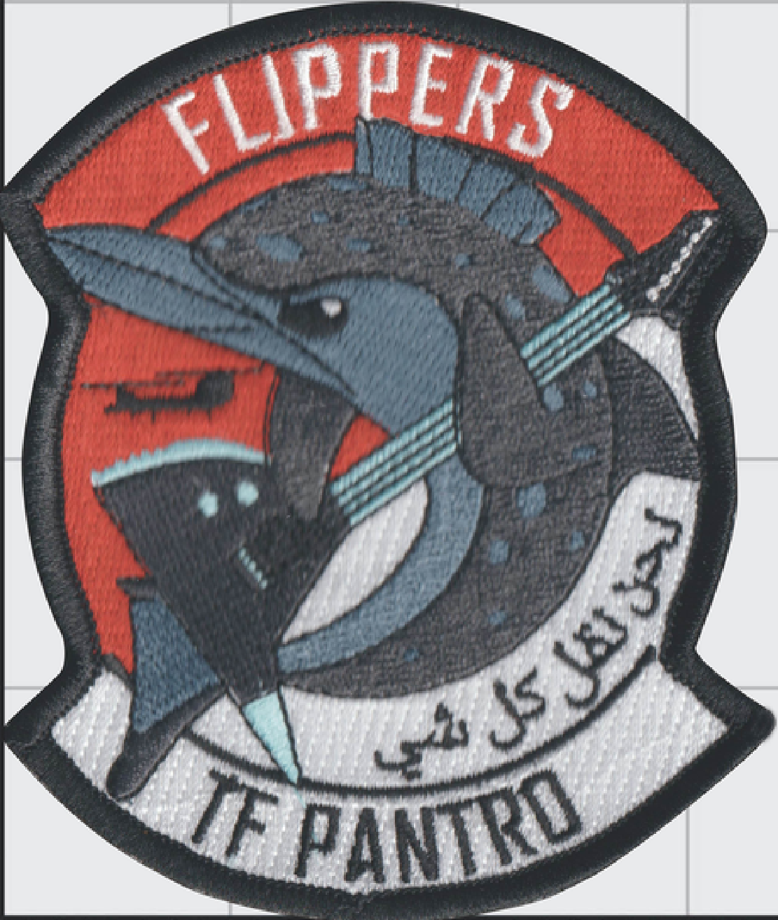 Officially Licensed US Army B Co 3-82 GSAB Flippers TF Pantro Patch - $11.87