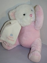 """HAPPY CHANUKAH Beverly Hills TEDDY BEAR 14"""" Rattle Pink Plush Soft Toy S... - $18.61"""