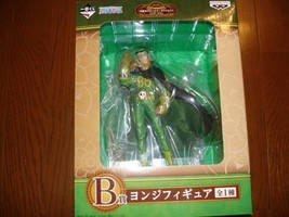One Piece Yonji Whole Cake Island Ichiban Kuji B Banpresto figure F/S Japan - $71.52