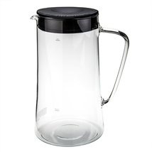 2 In 1 Iced Tea Brewing System - $69.99
