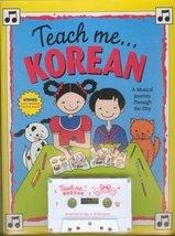 Teach Me Korean (Paperback & Audio Cassette) (Korean Edition) Judy Mahoney and T