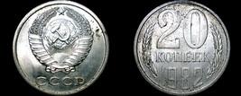 1982 Russian 20 Kopek World Coin - Russia USSR Soviet Union CCCP - $4.49