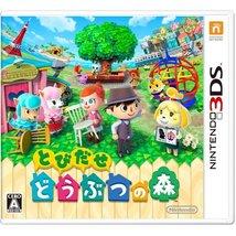 Tobidase Doubutsu no Mori [Japan Import] [video game] - $54.06