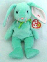 TY Beanie Babies Hippity PVC PELLETS Style # RARE ERRORS Retired image 1