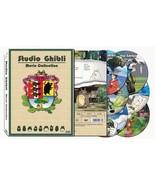 Studio Ghibli Dvd sample item