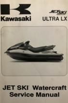 2007 Kawasaki Ultra LX Motomarine Service Réparation Atelier Manuel OEM - $49.56