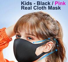 Kids Unisex Face Masks Cloth Cover Fashion Mask Washable Reusable USA Wo... - $4.38