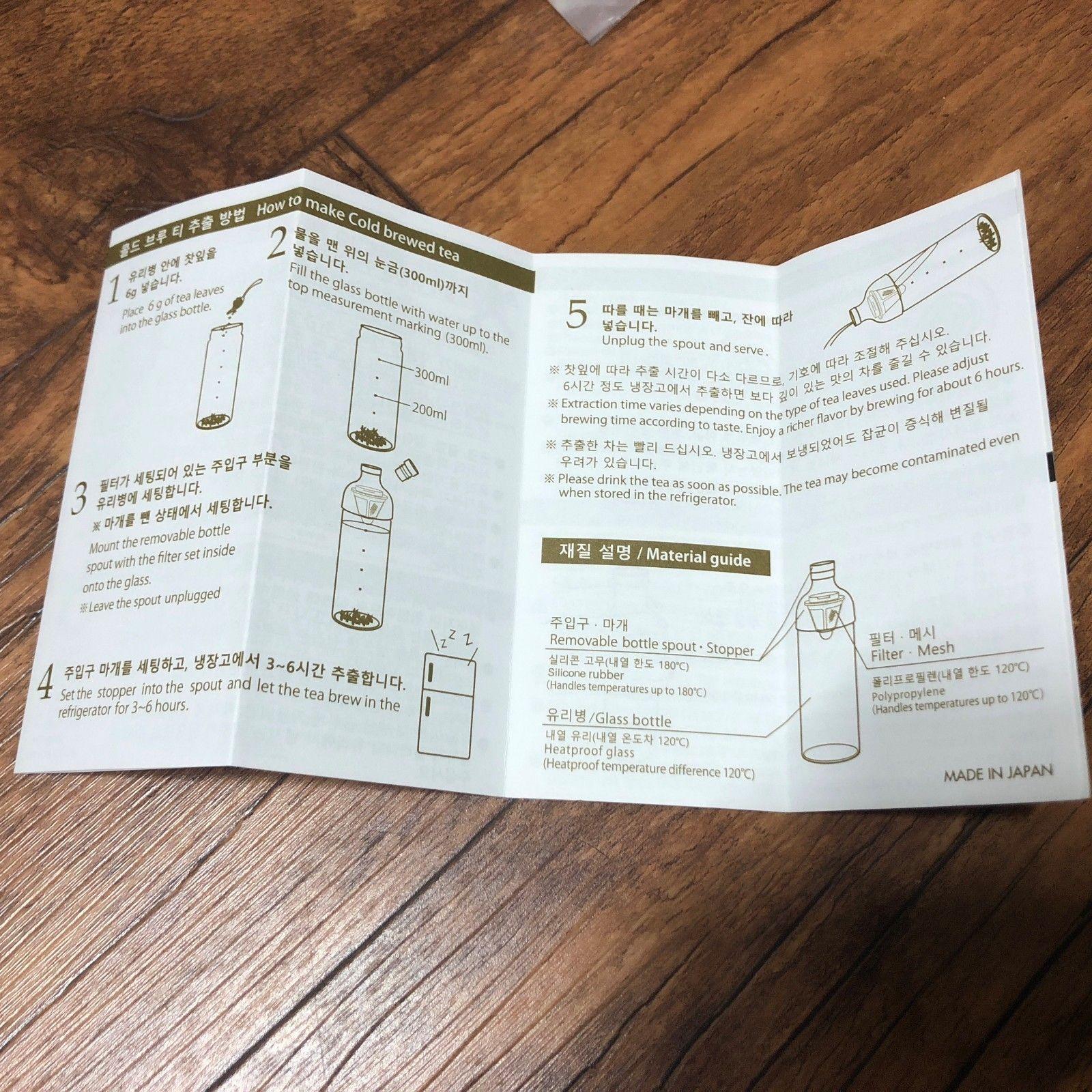 New Starbucks 2018 China 200ml Sakura HARIO Glass Filter Cup