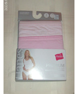 Hanes Premium Hi Cut Womans 2 Pack PANTIES Sz -  8   XLarge  NIP - $6.93