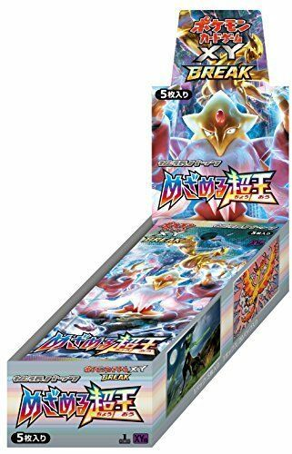 Pokemon Card Game XY BREAK Booster Pack Awakening of Psychic Kings BOX Japanese