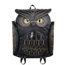 high grade personalized embossed owl cartoon animal big capacity backpack - $45.00