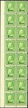 658, Mint F-VF NH Block of 16 1¢ Kansas Stamps Cat $80.00 - Stuart Katz - $27.50