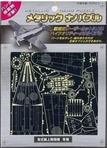 Nano Puzzle Mitsubishi A6m Zero Zero Fighter - $16.00