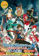 Tales Of Zestiria The X Complete Season 1+2 (1-26) English Dubbed