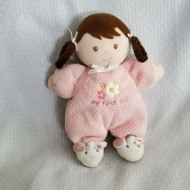 Carters Child of Mine Pink My First Doll Brown Hair flowers Rattle Plush... - $19.79