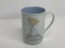 Vtg Precious Moments Personalized Sharon Mug Cup Coffee Tea 1989 Korea N... - $12.86