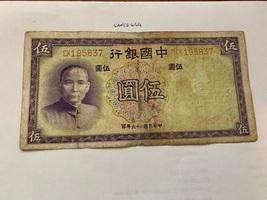 on hold China 5 yuan banknote 1937 - $5.95