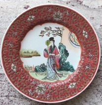 Vintage Chinese Familie Rose Hand Painted Pretty Lady Scenic Porcelain P... - $14.89