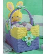 Plastic Canvas Baskets For Baby Easter Bunny Lamb Bear Stork Patterns New - $12.99