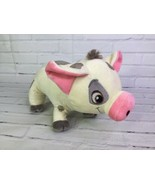 "Disney Moana Pua Pig Plush Stuffed Animal Toy Doll 10"" by NorthWest - $15.98"