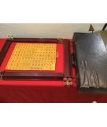 Vintage 1930's Butterscotch Bakelite Mah Jong Set with 146 Tiles 4 Racks... - $750.00