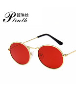 Unisex Outdoor Retro Style Sun Glasses Stylish Metal Frame Oval Color Le... - $7.58