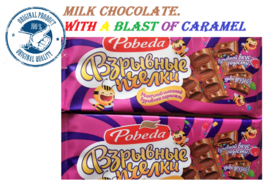 """Milk chocolate. With a blast of caramel -- """"the Explosive bees"""". Russia - $11.90+"""