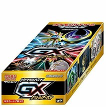 Pokemon card game Sun & Moon high-class pack GX Battle boost BOX - $376.65
