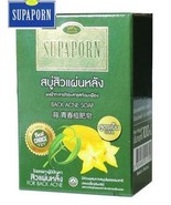 6x100G. Supaporn Herbal Soap Back Acne Soap (Cool) - $45.99