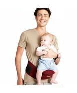 Baby Carrier 2017 New Design Waist Stool Walkers Baby Sling Hold Waist B... - $22.43