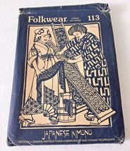 VTG Vintage 1977 Folkwear Japanese Mens Womens Unisex Kimono Sewing Pattern 113 - $29.99
