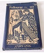 VTG Vintage 1977 Folkwear Japanese Mens Womens Unisex Kimono Sewing Patt... - $29.99
