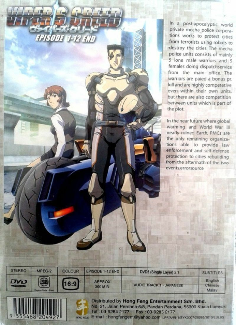 Viper's Creed Anime DVD Ship from USA