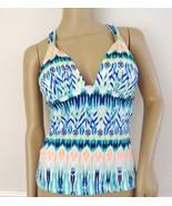 Nwt Bar III Halter T Back Swimsuit Tankini Top Sz S Small  Ikat Even Jad... - $18.76