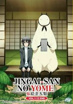 JINGAI-SAN NO YOME Eps 1-12 END Complete Animation Box Set