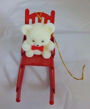 Avon Teddy Bear in Metal Rocker Christmas Ornament - $3.00