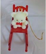 Avon Teddy Bear in Metal Rocker Christmas Ornament - $3.00