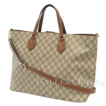 GUCCI Tote Bag Soft GG Supreme Leather Beige 2Way 453705 Italy Authentic... - $873.69