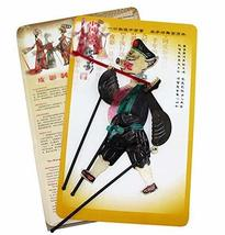 PANDA SUPERSTORE Ancient Chinese Folk Interesting Handiwork Shadow Play Manual D