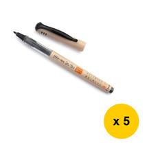 Pilot Fudemakase SFM-20F Fine Point Fude Brush Pens (5pcs), Black, SFM-20F-B - $21.99