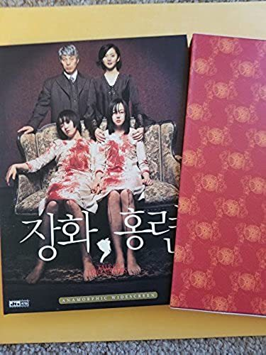 Primary image for A Tale of Two Sisters Korean DVD Region 3 (Official Korean Release) 2 DVD Set