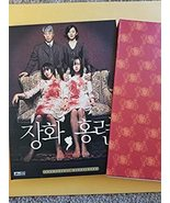 A Tale of Two Sisters Korean DVD Region 3 (Official Korean Release) 2 DV... - $18.50