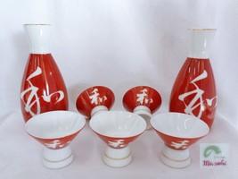 2109 Shuki Sake set,Japan Studio porcelain 2Tokkuri sake bottle/flask an... - $29.99