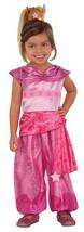 Rubies Shimmer & Shine Deluxe Leah Child Kids Girls Halloween Costume 51... - £23.78 GBP