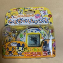 Bandai Tamagotchi School All students Syugotchi 2 Jikanme School Campus ... - $129.99