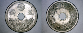 1921 (YR10) Japanese 5 Sen World Coin - Japan - $9.99