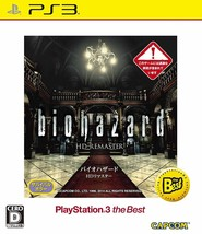 PS3 Resident Evil HD Remaster PlayStation 3 the Best Japan - $57.70