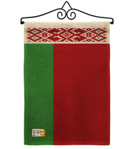 Belarus Burlap - Impressions Decorative Metal Wall Hanger Garden Flag Se... - $33.97
